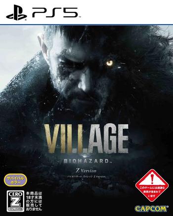 JP Z Version Cover