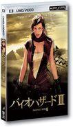 Resident Evil Extinction Japanese UMD - front