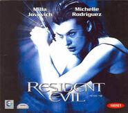 Resident Evil South Korean VCD - front