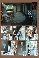 BIOHAZARD CODE Veronica VOL.2 - page 28