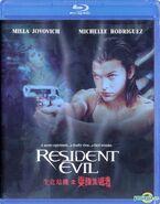 Resident Evil Hong Kong Blu-ray - front