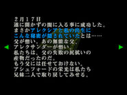 BIOCV Kanzenban Dreamcast - Alfred's Diary (3)