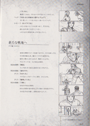 BIOHAZARD 6 STORY GUIDE - page 269
