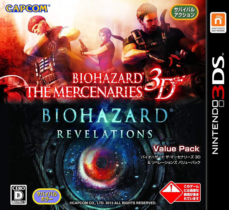 Biohazard 3D&Rev Value Pack.jpg