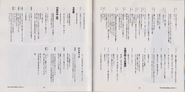Fate of Raccoon City Vol.3 booklet - pages 24 and 25