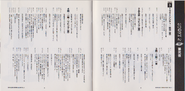 Fate of Raccoon City Vol.3 booklet - pages 8 and 9