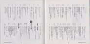BIO HAZARD The Doomed Raccoon City Vol.1 booklet - pages 24 and 25