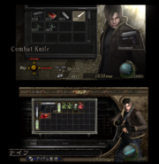 RE4 Trial eng vs jp inventory screen