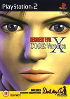 RECVX PS2 PAL