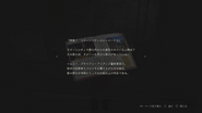 RE2 remake Raccoon Monthly, June Issue file page2 jap