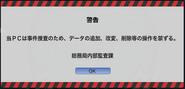 BSAA Remote Desktop intro