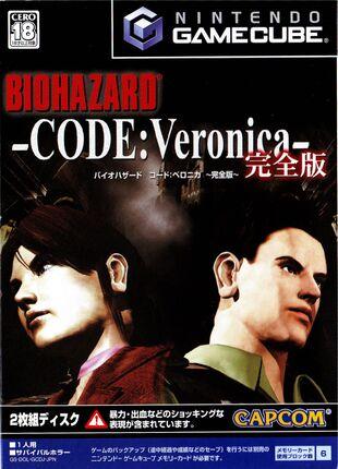 Kanzenban cover