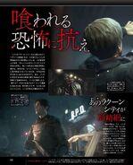 RE2make Famitsu 3
