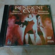Resident Evil Indonesian VCD - front