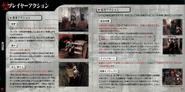 Biohazard 3 Last Escape Manual 006