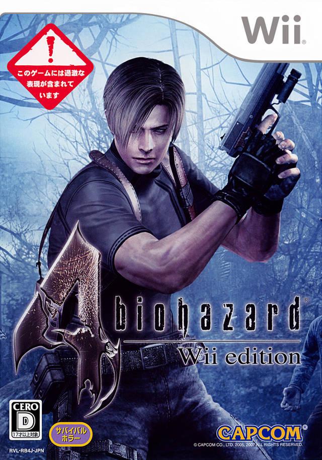 BH4 Wii.jpg