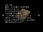 RE2JP Secretary's diary A 02