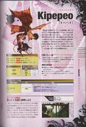 BIOHAZARD 5 kaitaishinsho - page 253