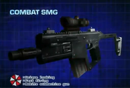 Combat SMG Elite DLC Trailer Desc