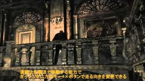 Resident Evil HD Remaster - Wesker Mode gameplay