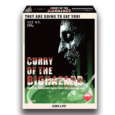 CURRY OF THE BIOHAZARD