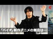森川智之「バイオハザード」新作アニメの舞台はワールドワイド! ネトフリアニメ!AnimeJapan 2021 メガ盛りステージ!
