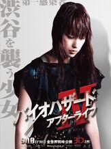 Resident-Evil-Afterlife-Japanese-Poster-1-449x600