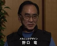Ryu Noguchi profile