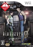 Biohazard Zero cover - Wii