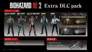 Biohazard RE-2 Extra DLC pack content