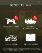 Popup benefits