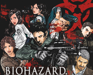 BIOHAZARD the Marhawa desire cast