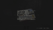 RE2 remake Raccoon Monthly, June Issue file page3 jap