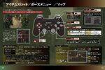 RE5 PS3 jp manual (11)