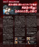 BH3 Dengeki March 02 1280