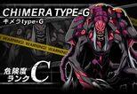 BIOHAZARD Clan Master - Battle art - Chimera Type-G