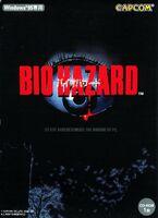 Biohazard PC