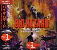 BIO HAZARD The Doomed Raccoon City Vol.1 case front