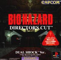 BHDC DualShock JAP