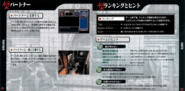 Biohazard 3 Last Escape Manual 012