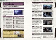 BIOHAZARD 6 Official Complete Guide (9)