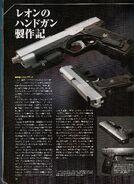 ARMS Jan '06 p34