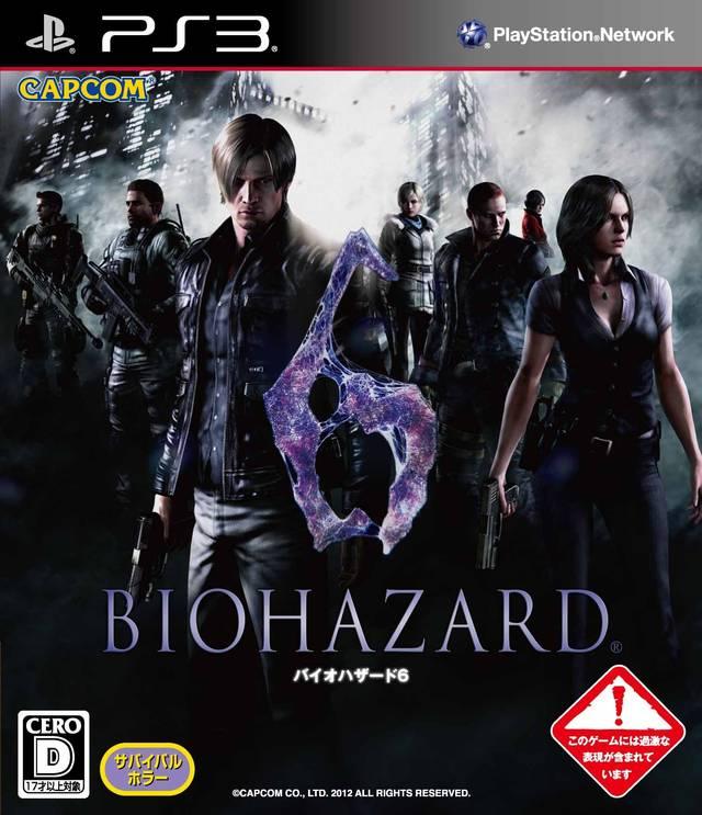 BH6 PS3 JAP.jpg