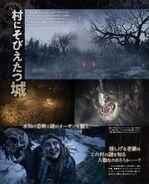Famitsu Oct 2020 (5)