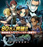 Resident-evil-clan-master-4