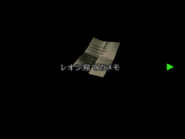 RE2JP Memo to LEON 01