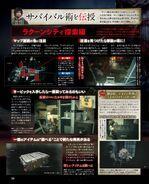 BH3 Famitsu Weekly 16 April 03 1280