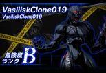 BIOHAZARD Clan Master - Battle art - VasiliskClone019