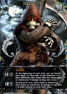 Promotional card - HUNK PR-010
