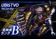 BIOHAZARD Clan Master - Battle art - Ubistvo